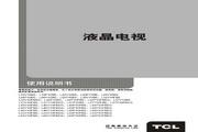 TCL王牌 L37V10BE液晶彩电 使用说明书