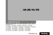 TCL王牌 L22P10BE液晶彩电 使用说明书