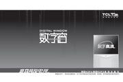 TCL王牌 HID43P2彩电 使用说明书