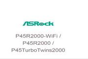 华擎P45R2000-WiFi主板英文版说明书