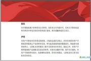 七彩虹 C.N720D Ver1.5说明书