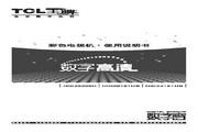 TCL王牌 HID29181HB彩电 使用说明书