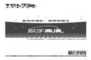 TCL王牌 HID29208H彩电 使用说明书