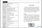 七彩虹 C.NF5-D Ver1.4说明书