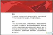 七彩虹 C.P31K Ver2.3说明书