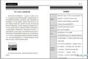 七彩虹 C.P965-MVP Ver2.1说明书