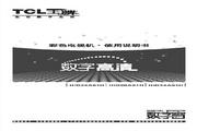 TCL王牌 HID29A51H彩电 使用说明书