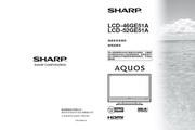 夏普 LCD-52GE51A液晶彩电 使用说明书