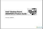 英特尔 台式机主板D845PEBT2说明书