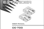 宏正CE700说明书
