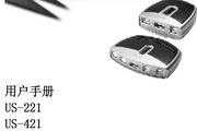 宏正US421中文说明书