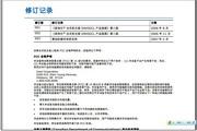 英特尔 台式机主板D945GCL说明书