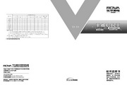 TCL王牌 HD28V18P彩电 使用说明书