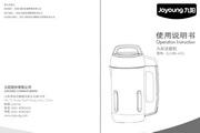 九阳豆浆机 DJ12B-A10 说明书