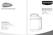 九阳豆浆机 DJ12B-A11 说明书