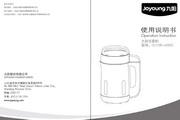 九阳豆浆机 DJ13B-A95D 说明书