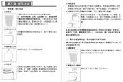 九阳豆浆机DJ13B-D25D说明书