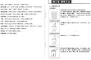 九阳豆浆机JYDZ-C13S610说明书
