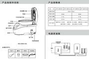 九阳电饭煲JYF-30FL03说明书