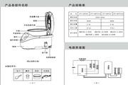 九阳电饭煲JYF-40FE01A说明书