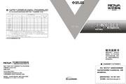 TCL王牌 HD21V18SB彩电 使用说明书