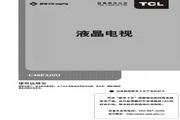 TCL王牌 C46E320D彩电 使用说明书