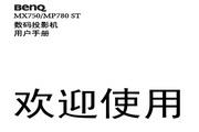 BENQ明基MP780ST投影仪 简体中文版说明书