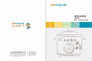 九阳JYZS-K423榨汁机说明书