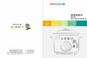 九阳JYZS-K503榨汁机说明书