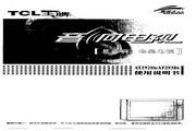 TCL王牌 AT29386彩电 使用说明书