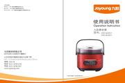 九阳紫砂煲JYZS-Q2521说明书