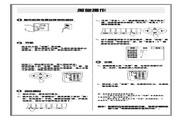 TCL王牌 AT29286彩电 使用说明书