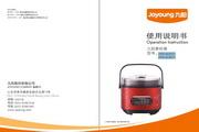 九阳紫砂煲JYZS-Q3521说明书