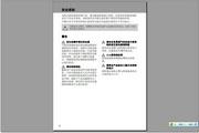 尼康 COOLPIX L16用户手册说明书