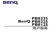 BENQ明基PB8235投影仪 简体中文版说明书