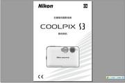 尼康 COOLPIX S3...