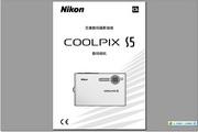尼康 COOLPIX S5 说明书