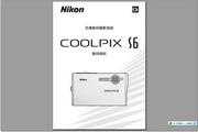 尼康 COOLPIX S6 说明书
