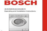 博世洗衣机(WFC40700;WFC40900)说明书