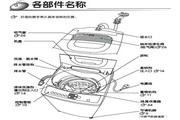 日立XQB50-FY 自动洗衣机说明书