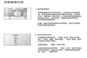 西门子PROWM2850 洗衣机说明书