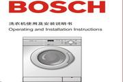 博世洗衣机(WFC40820;WFC41028)说明书