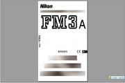 尼康 FM3A说明书