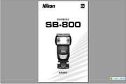 尼康 SB-800闪光灯用户手册说明书