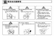 LG 洗衣机XQB70-26SA 说明书