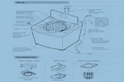 LG洗衣机WF-T6871TE说明书