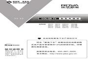 TCL王牌 21V18SA彩电 使用说明书