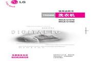 LG 滚筒A12197D 说明书