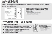 日立必特涡系列全自动洗衣机XQB65-HZ说明书