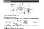 LG 波轮XQB60-58SF 说明书